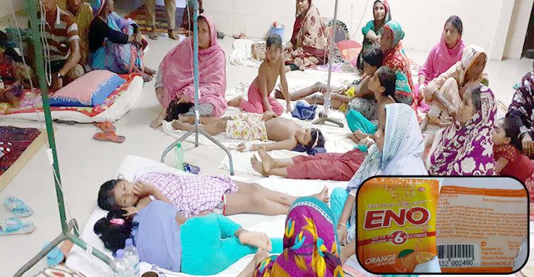 জয়পুরহাটে ইনো খেয়ে ৮ শিক্ষার্থী হাসপাতালে ভর্তি