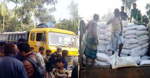 বকশীগঞ্জে ৪০০ বস্তা চোরাই সার উদ্ধার