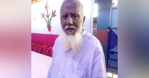 শ্রীবরদীতে বিশিষ্ট সমাজসেবক আকবর আলীর ইন্তেকাল