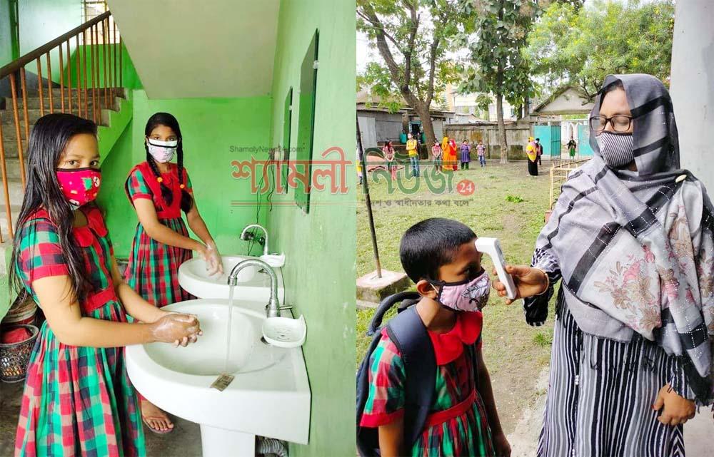 শেরপুরের স্কুলগুলোতে ঈদ আনন্দ, প্রাণচাঞ্চল্যে মুখর শিক্ষার্থীরা