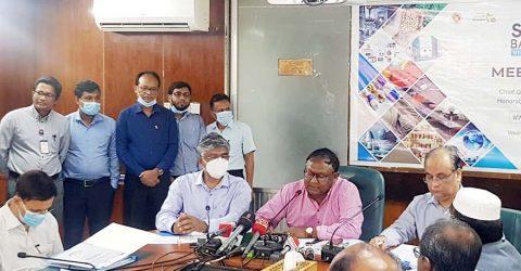 ই-কমার্স ডেসটিনি যুবকের গ্রাহকদের ক্ষতিপূরণের বিষয় ভাবছে সরকার : বাণিজ্যমন্ত্রী